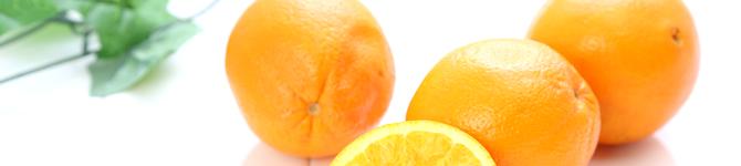 柑橘系の果物は危険?