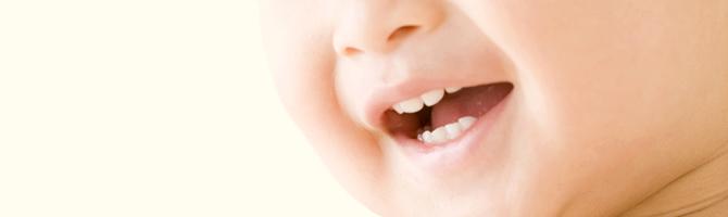 「乳歯」の歯並びは親の遺伝で決まるの?